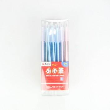 M&G ปากกาลูกลื่น ปลอก 0.5 BP834 <1/50> สีน้ำเงิน