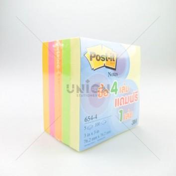 Post-it กระดาษโน๊ตกาว 4 สีแถม 1 ขนาด 3 x 3 นิ้ว 654 <1/1>