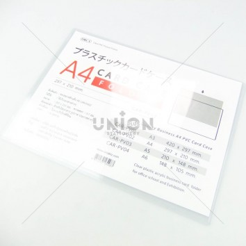ORCA Card Case ขนาด A4 <1/20>