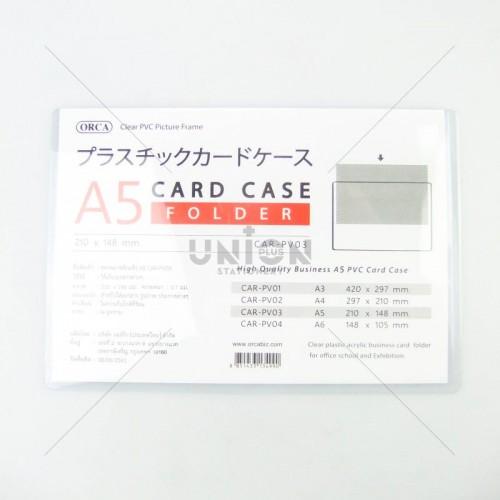 ORCA Card Case ขนาด A5 <1/25>