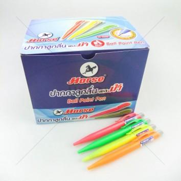 Horse ปากกาลูกลื่น กด 0.7 H-1000 <1/48> สีน้ำเงิน