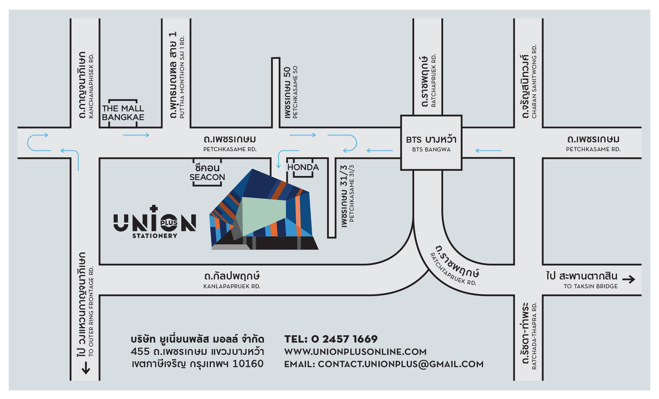 UnionPlus Map